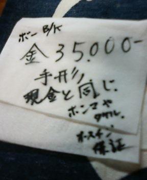 e0065928_1826422.jpg