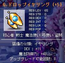 e0087434_16454311.jpg