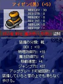 e0087434_1659781.jpg