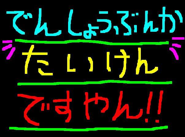 f0056935_195354.jpg