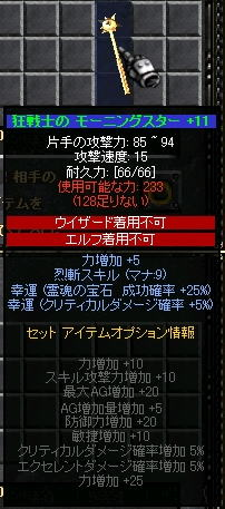 a0052536_15131993.jpg