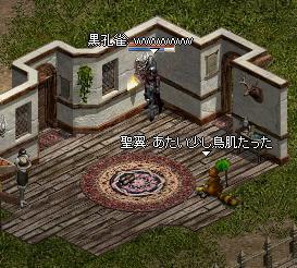 f0028938_1542964.jpg