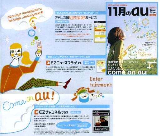 c0023161_1574769.jpg