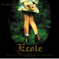 Original Soundtrack/エコール_b0080062_11313475.jpg