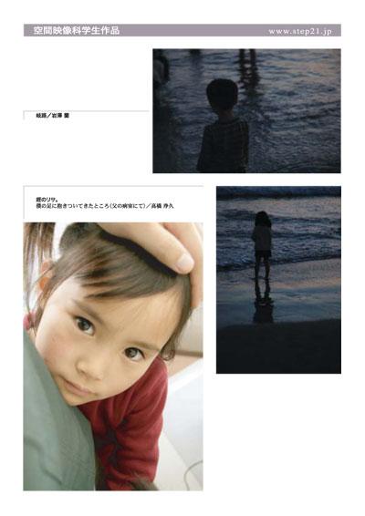 b0061965_1391047.jpg