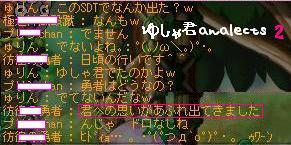 d0034167_842972.jpg