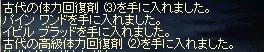 b0107468_12282214.jpg