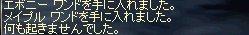 b0107468_12291285.jpg