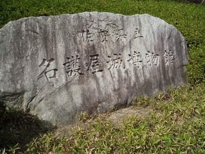 唐津から小城へ_a0077071_1462057.jpg