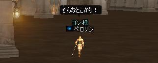 e0024171_952410.jpg
