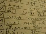 b0004675_17571230.jpg