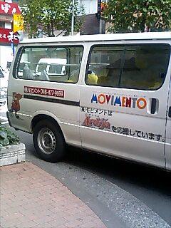 a0000078_10124777.jpg