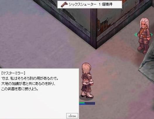 b0091384_22442350.jpg