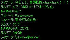 c0056384_1319384.jpg