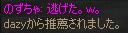 c0017886_11513115.jpg