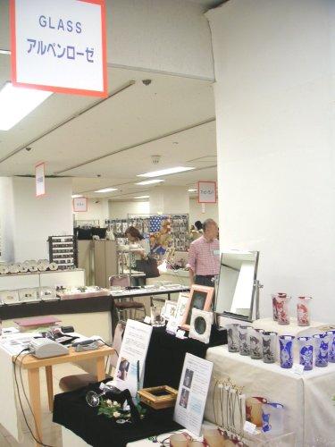 名古屋から帰ってきました_f0062790_128966.jpg