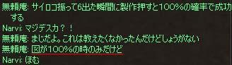 c0012810_19524480.jpg