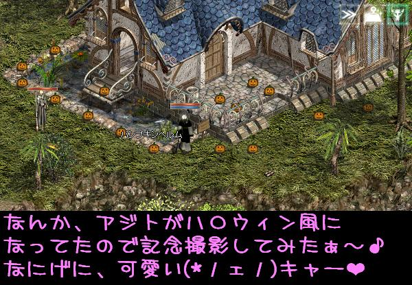 f0072010_532240.jpg