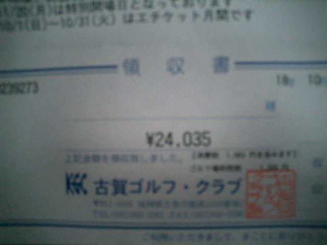 f0085810_18123818.jpg