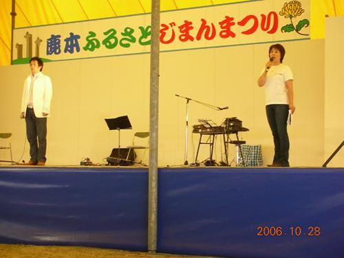 第11回鹿本ふるさとじまん祭り in水辺プラザかもとにて_c0090212_2182100.jpg