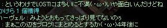 b0051419_14183298.jpg