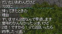 b0051419_14404042.jpg