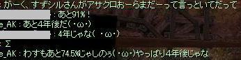 b0051419_1441932.jpg