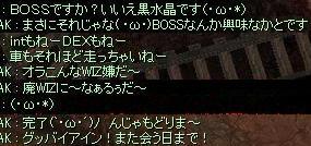 b0051419_1443380.jpg