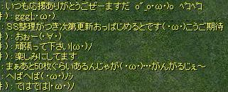 b0051419_14545587.jpg