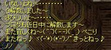 b0051419_1494925.jpg