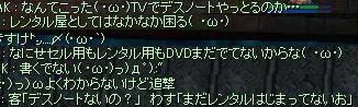 b0051419_1503355.jpg