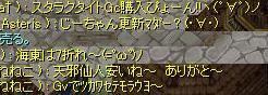 b0051419_1562879.jpg