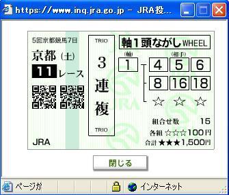 e0055021_23235332.jpg