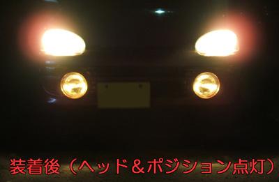 b0003526_21311978.jpg
