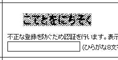 d0079026_13545528.jpg