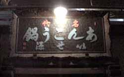 f0106028_1945369.jpg