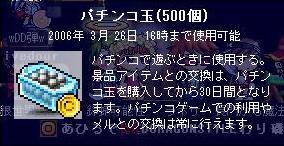 d0092429_23395263.jpg