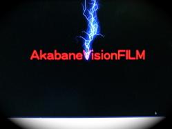 プロジェクト16VOL 66 「 Project16 THE Movie 」 DVD_b0065730_2331314.jpg