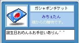 f0102630_1722111.jpg