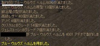 f0087533_21304432.jpg