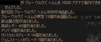 f0087533_21343829.jpg