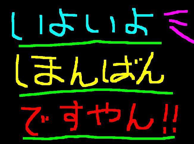 f0056935_2023581.jpg