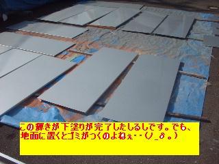 f0031037_19101238.jpg