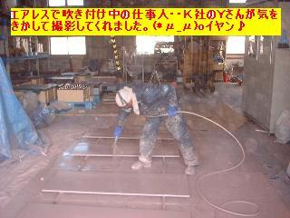 f0031037_19103677.jpg