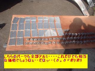 f0031037_1910492.jpg