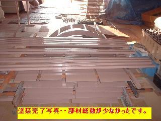f0031037_19111081.jpg