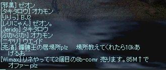 b0010543_13462886.jpg