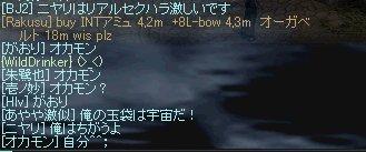b0010543_13463987.jpg