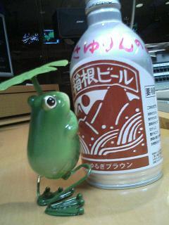 無料で、東京に行きたいかーっ!_e0013944_022582.jpg