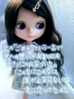 e0099047_20583057.jpg
